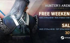 Free Weekend Hunter's Arena Legends Announce