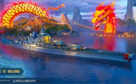 World of Warships Lunar New Year January 2021